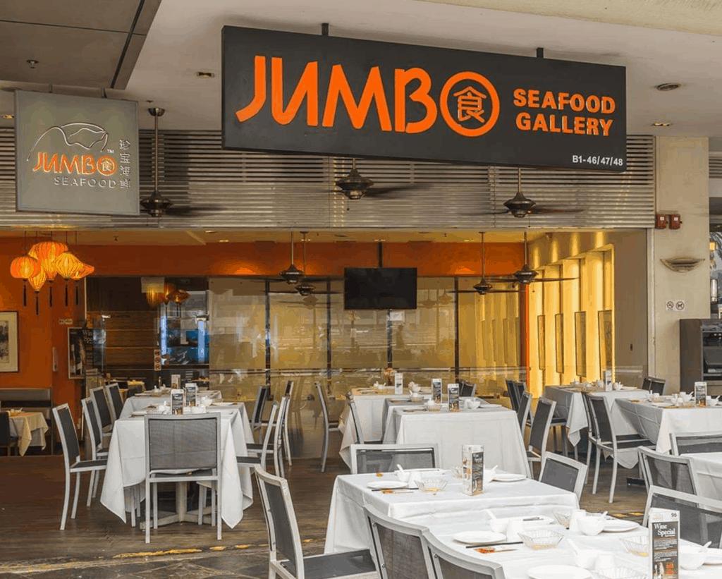 ジャンボ・シーフード(JUMBO SEAFOOD)