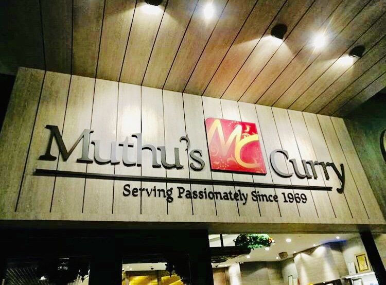 ムトゥース・カレー(Muthu's Curry)