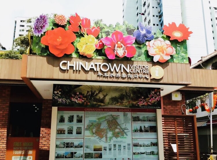 チャイナタウン・ビジターセンター Chinatown Visitor Centre