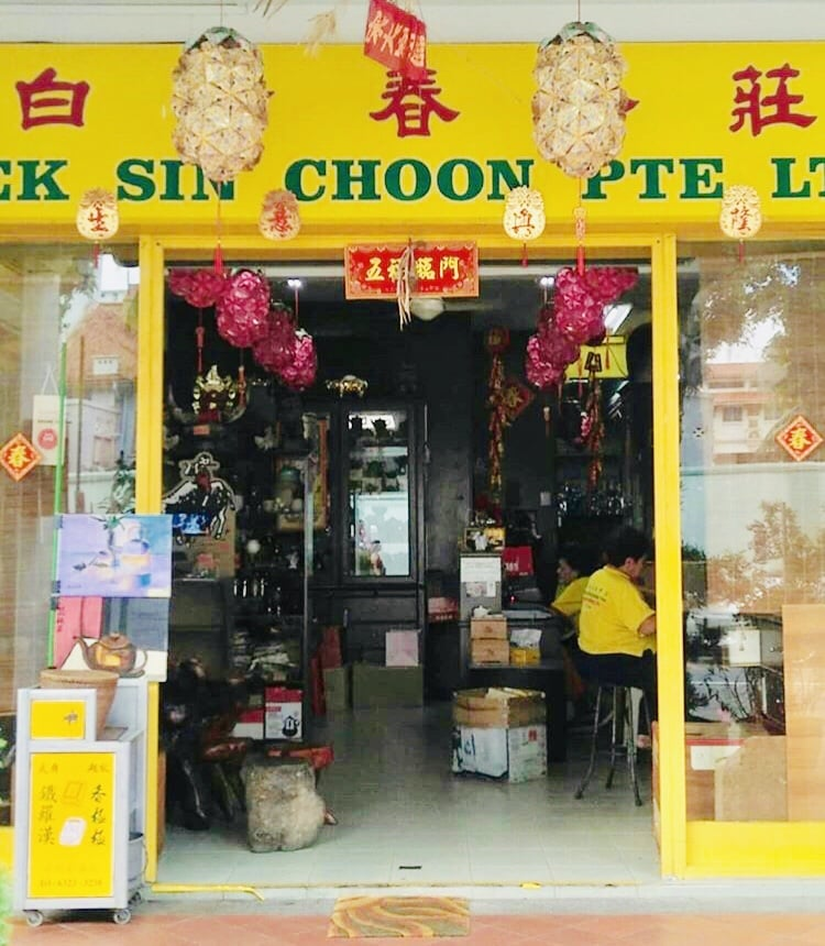 白新春茶荘 Pek Sin Choon Pte.Ltd.