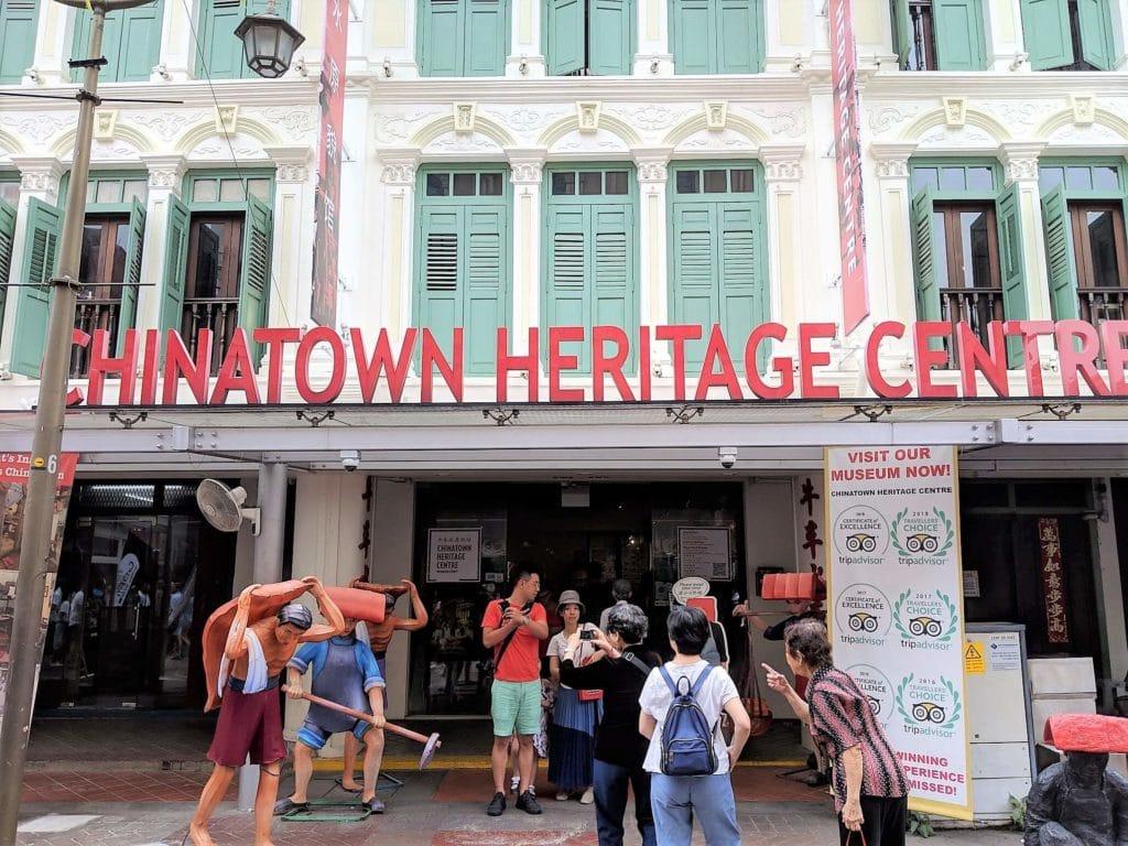 チャイナタウン・ヘリテージ・センター Chinatown Heritage Centre