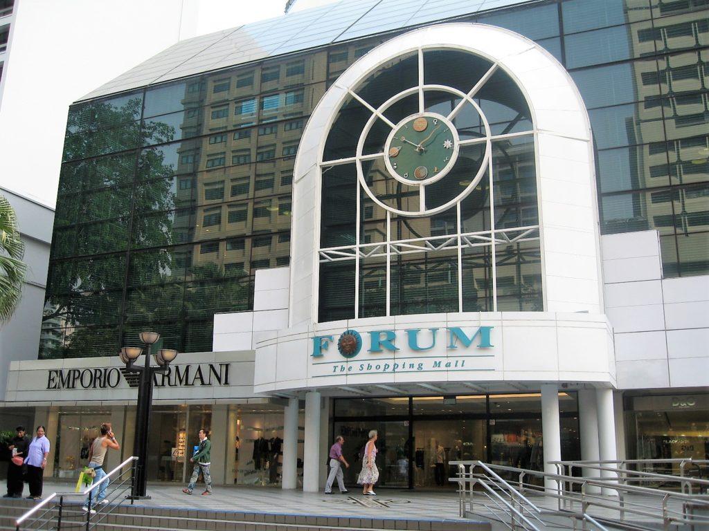 フォーラム・ザ・ショッピングモール Forum The Shopping Mall