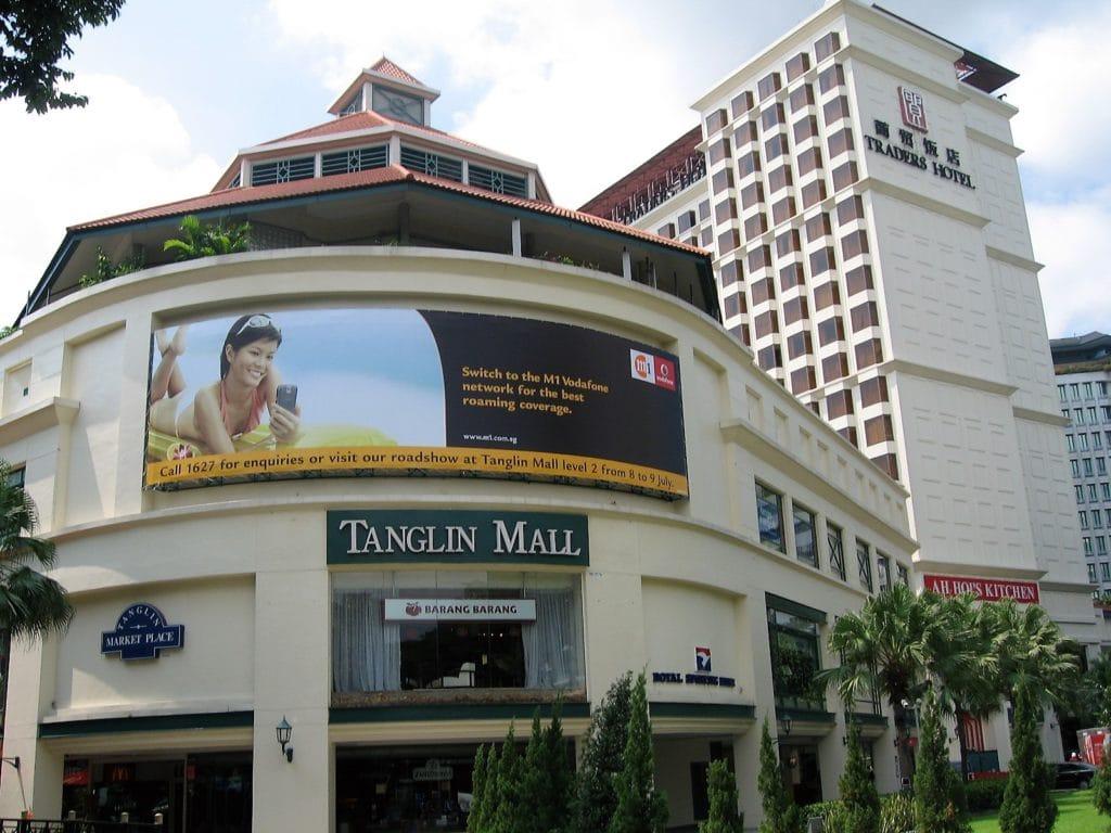 タングリン・モール Tanglin Mall