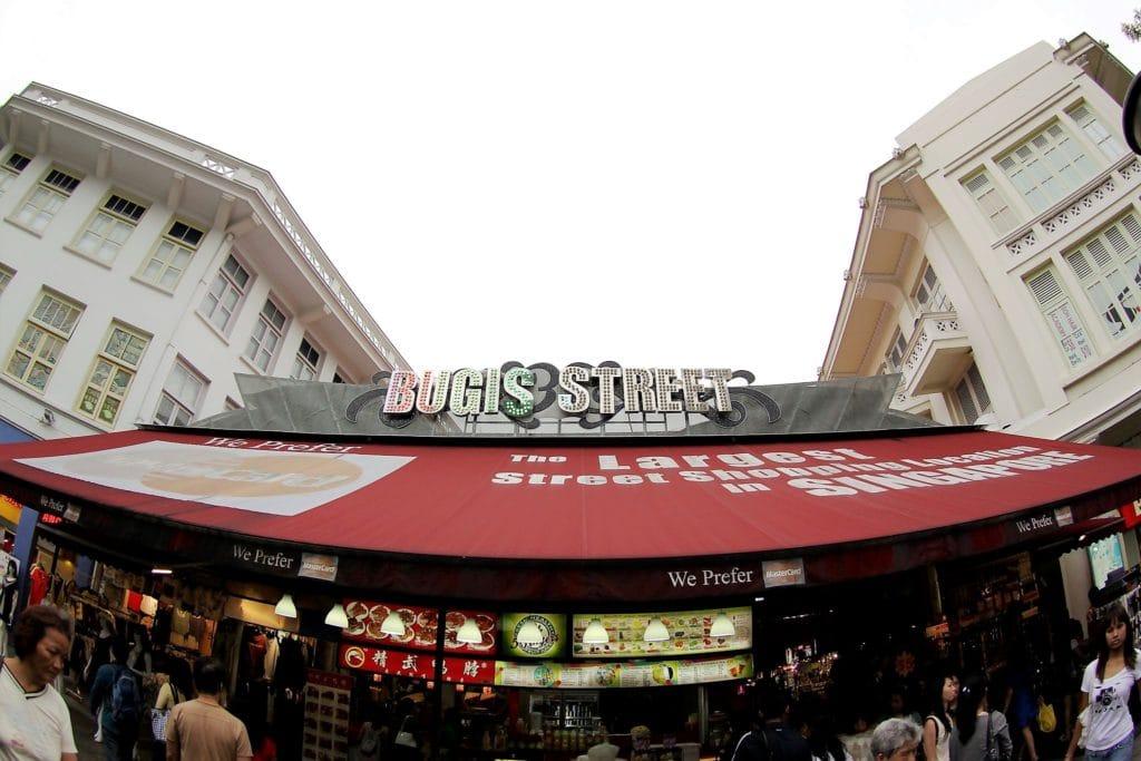 ブギスストリート Bugis Street