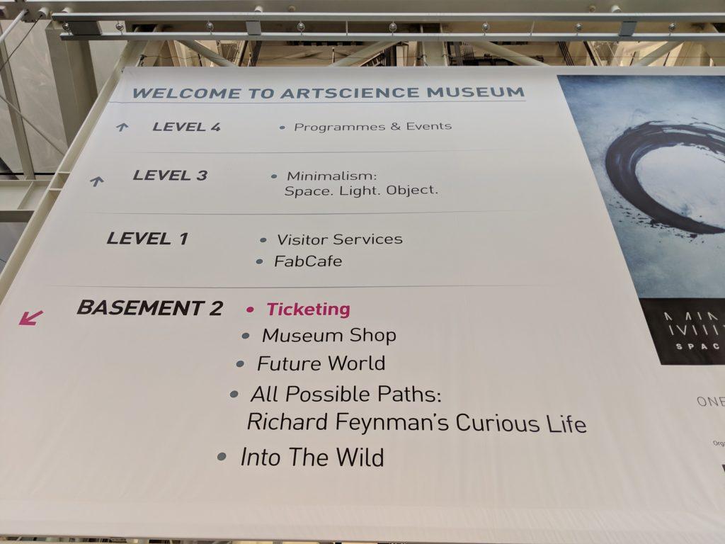 アートサイエンスミュージアム館内