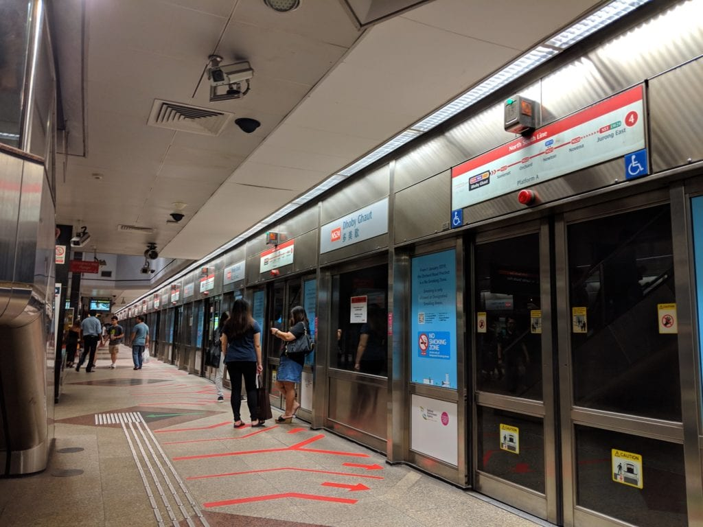 シンガポールMRTホーム