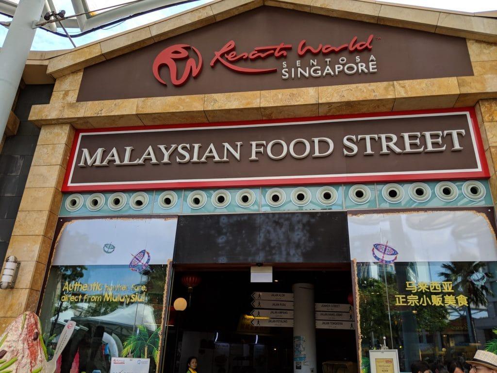マレーシアンフードストリートMalaysian Food Street 外観