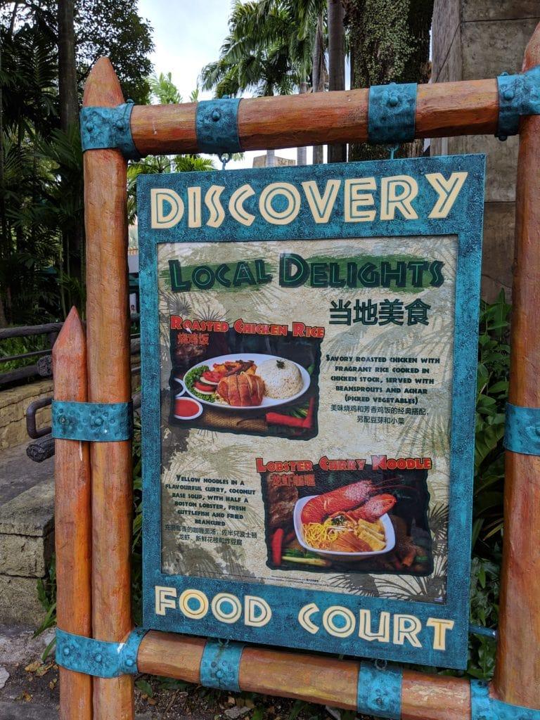 Discovery Food Court(ロストワールドエリア)メニュー