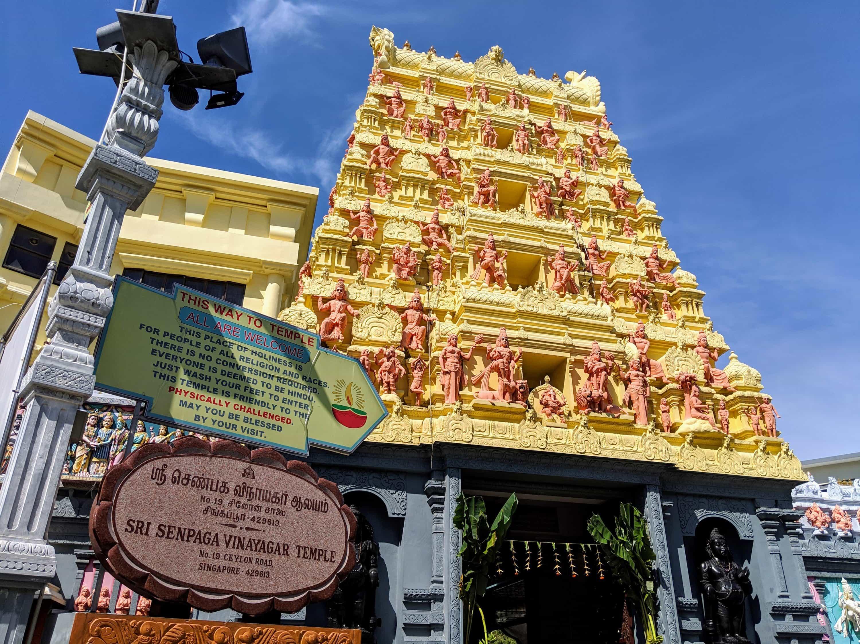 スリ・センパガ・ヴィナヤガー寺院外観