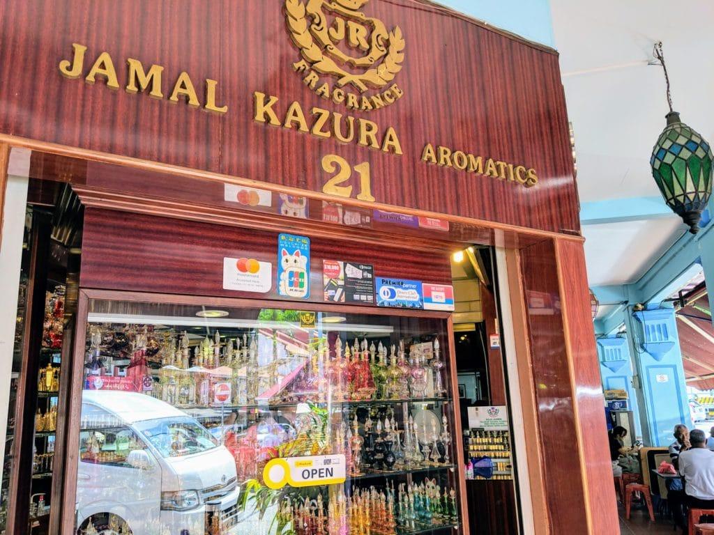 ジャマール・カズーラ・アロマティックス Jamal Kazura Aromatics