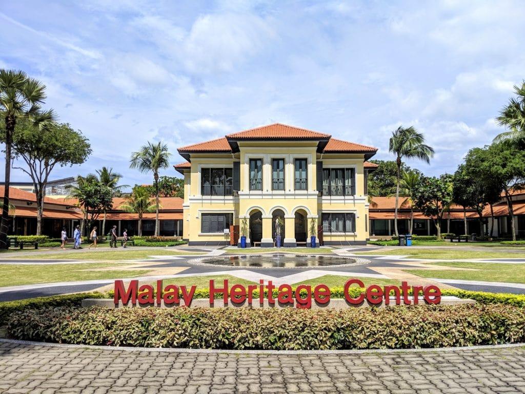 マレー・ヘリテージ・センター Malay Heritage Centre