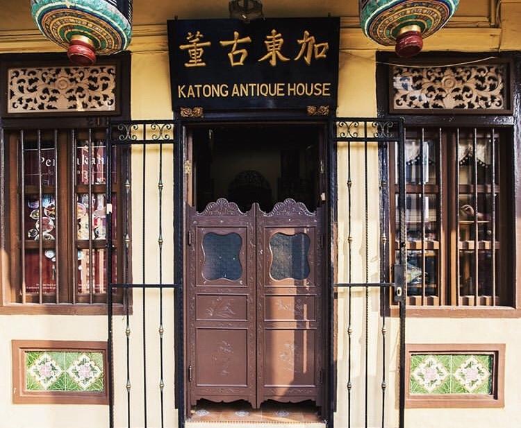 カトン・アンティークハウス 外観