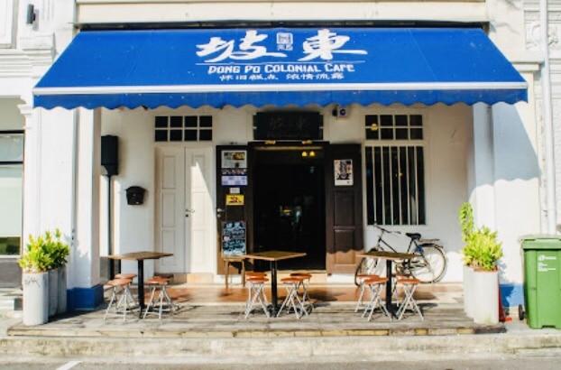 トンポー・コロニアル・カフェ