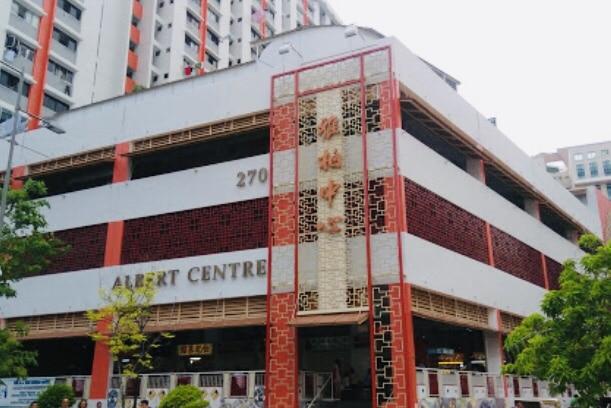 アルバート・センター Albert Centre