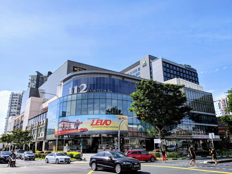112カトンショッピングセンター外観