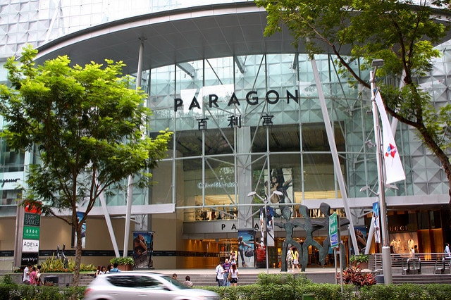 パラゴン Paragon Shopping Centre