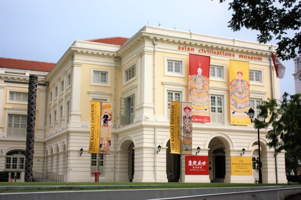 アジア文明博物館 Asian Civilisations Museum