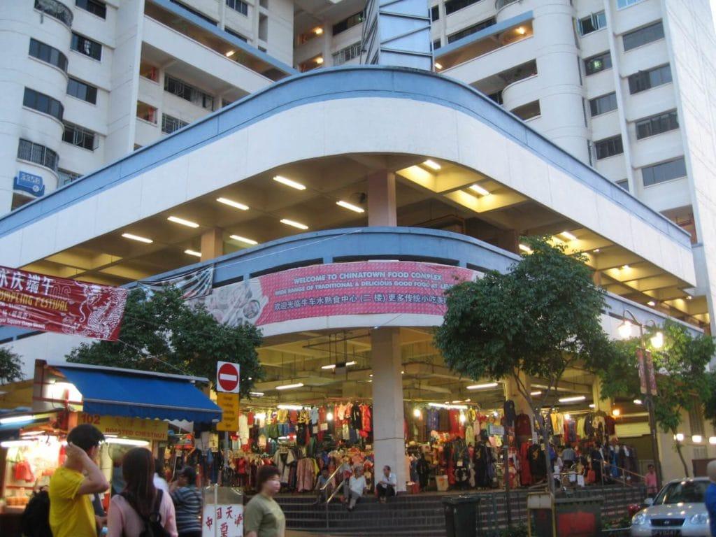 チャイナタウン・コンプレックス Chinatown Complex