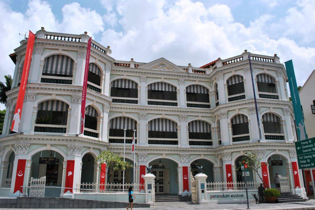 プラナカン博物館 Peranakan Museum