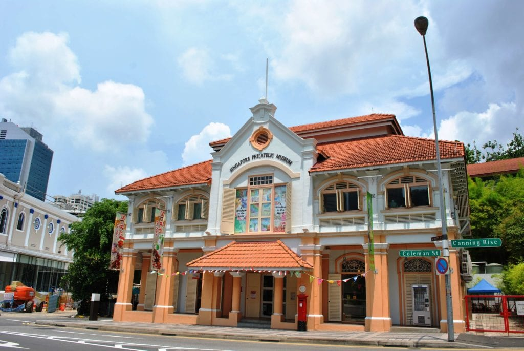シンガポール切手博物館 Singapore Philatelic Museum