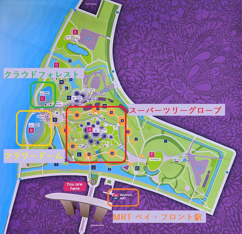 ガーデンズバイザベイ園内マップ